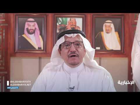 آل الشيخ: استئناف الدراسة بـ 7 أسابيع