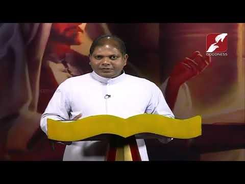 Gurumukham | Epi 70 |കാനോനിക നിയമങ്ങൾ PART-2 | FR ANTONY KURISHINGAL