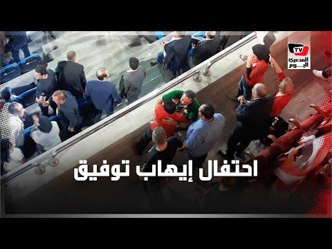إيهاب توفيق يستقبل مجدي عبدالغني بالأحضان عقب هدف محمد صلاح الثاني بمرمى أوغندا