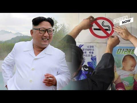 Chain-smoker Kim Jong-un encourages anti-smoking campaign