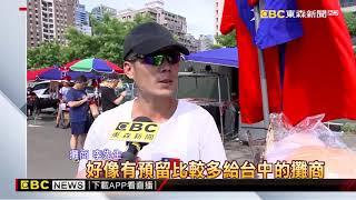 韓國瑜台中造勢 200攤商提早一天卡位搶賺錢