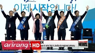 Democratic Party of Korea