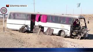 Қызылорда облысында екі жолаушы автобусы соқтығысып, үш адам қайтыс болды