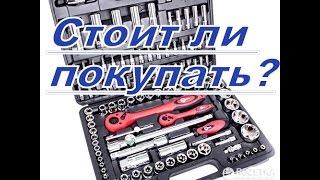 Стоит ли покупать набор инструментов?
