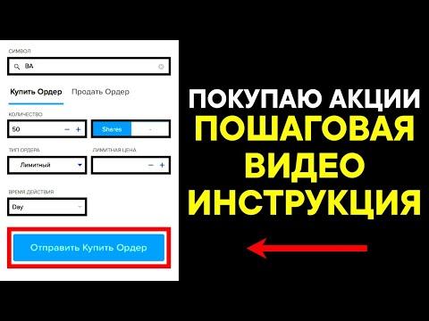 Бинарные опционы демо конкурс 2019