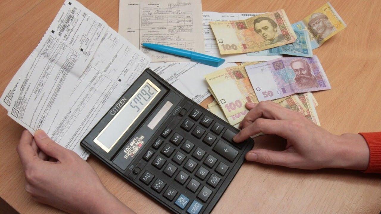"""Законопроект о """"тарифной революции"""" от Кабмина: придётся ли платить больше за коммуналку? (пресс-конференция)"""