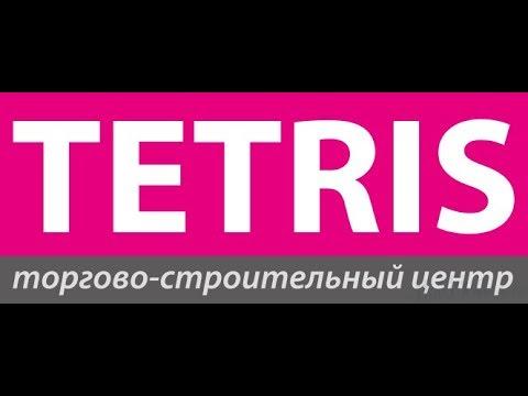 «Тетрис» приглашает новгородцев 10 ноября на Ночь живых скидок