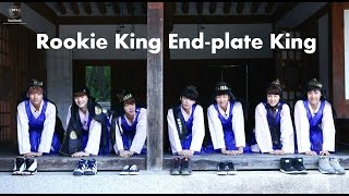 BTS Rookie King Ep 4 End Plate King Eng Sub