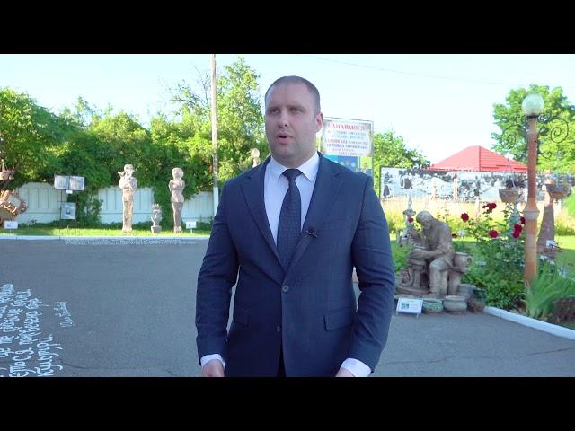25 червня 2020 року з-поміж гостей музею був Олег Синєгубов