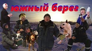 Рыбалка на кондасе пермский край
