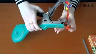 Инструмент для подвязки растений видео