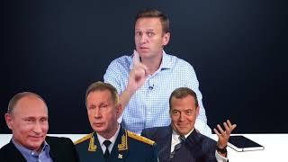 Навальный ответил Золотову. Дуэль