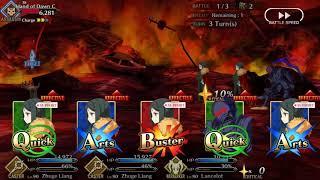 Cu Chulainn  - (Fate/Grand Order) - Fate/GO   Servant Rank-Up Quests: Cu Chulainn (Caster)