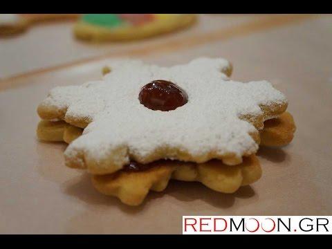 Χριστουγεννιάτικα μπισκότα βουτύρου (Christmas cookies with butter english subtitles)