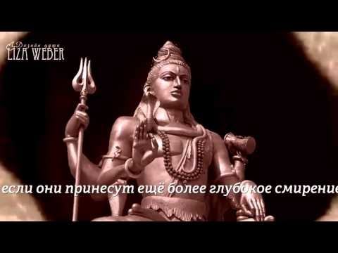 Женская мантра-молитва Шиве