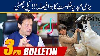 3pm News Bulletin   21 Jul 2021   24 News HD