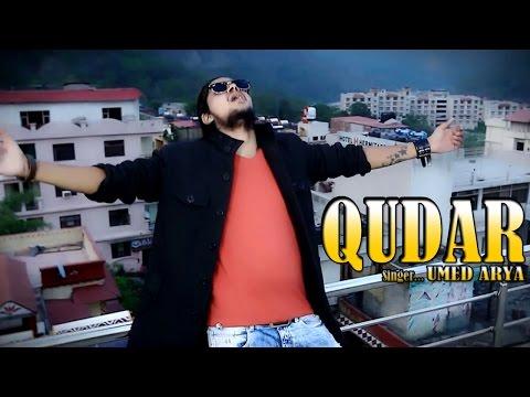 Quadar punjabi song