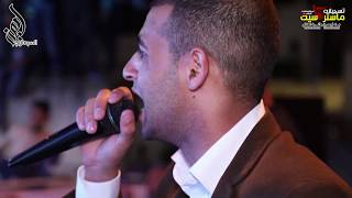 دحية ايام زمان - الفنان ايمن السبعاوي  حفلة  محمد و احمد عبد السلام