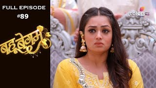 Bahu Begum - 13th November 2019 - बहू बेगम - Full Episode