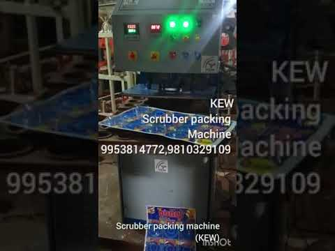 Rotating Scrubber Packaging Machine