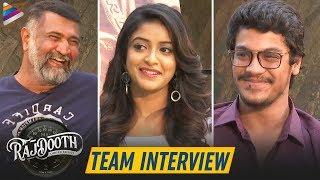 RajDooth Movie Team Interview | Meghamsh Srihari | 2019 Latest Telugu Movies