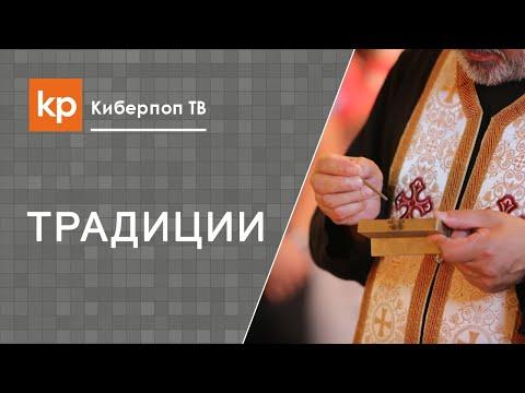 Новые митрополии русской православной церкви
