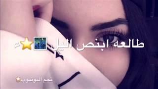 تحميل اغاني مجانا حسام الماجد و جاسم محسن -هلو هلو -????????-2020حصريآ