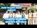 Download Lagu How to join Male escort service  reality of gigolo job  bache dur rahe  expose  fraud  scam  Mp3 Free