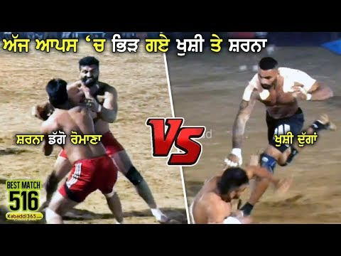 #516 Best Match | Doda Vs Bhinder | Doda (Sri Muktsar Sahib) Kabaddi Tournament 02 Mar 2019