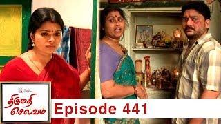 Thirumathi Selvam Episode 441, 01/04/2020 | #VikatanPrimeTime