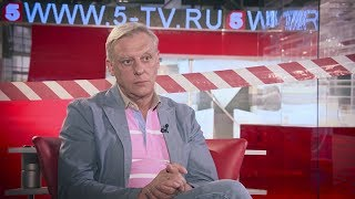 Интервью с Александром Половцевым