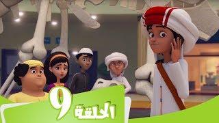 S2 E9 مسلسل منصور | العمل الجماعي