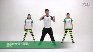 Download Video Little Apple(小苹果)- 健身舞蹈教学版 (Fitness Dance version) MP3 3GP MP4
