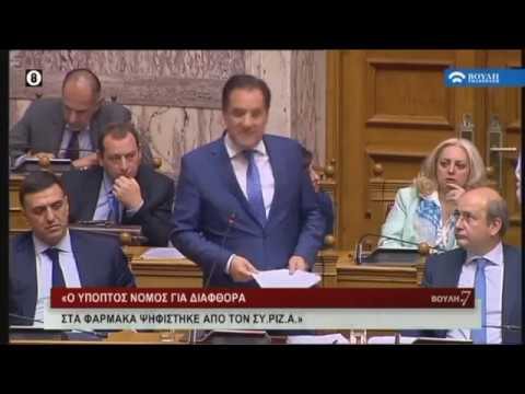 Βουλή επί 7    (26/10/2019)