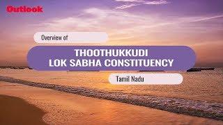 Lok Sabha Elections 2019: Know Your Constituency – Thoothukkudi