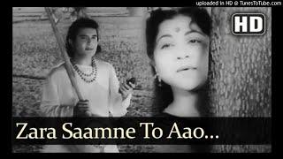Zara Samne to aao chaliye - YouTube