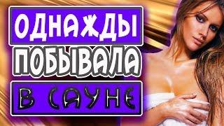 Лучшие приколы 2018. Русские приколы. Prikol video #15