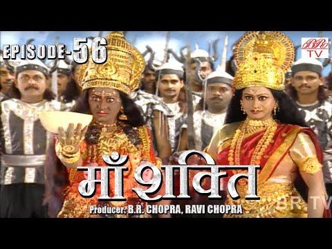 Download Mahabharat- Maharathi Karna Episode-45 in Full HD