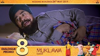 Saade Nayane (Dialogue Promo) Nuklawa | Ammy Virk | Sonam Bajwa | Rel on 24th May | White Hill Music