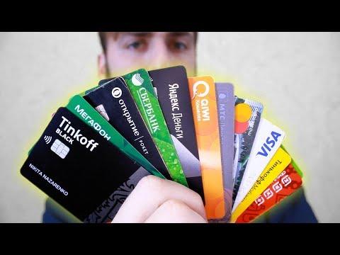 Топ дебетовых карт  - Сравнение банковских карточек с кэшбэком