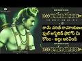 Ramcharan Raamayanam Full Updated Fan Made Exclusive HD Photos | #RC12 | Megapowerstar | Allu Arvind