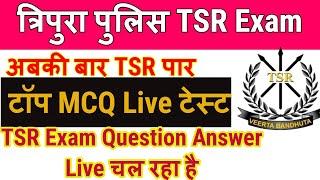 TSR Exam Live Test , Tripura Police Tsr Gk gs hindi math live Test , tsr exam question answer