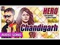 Chandigarh | Miss Pooja & Bai Amarjit | Superhit Punjabi Duet Songs | Priya Audio