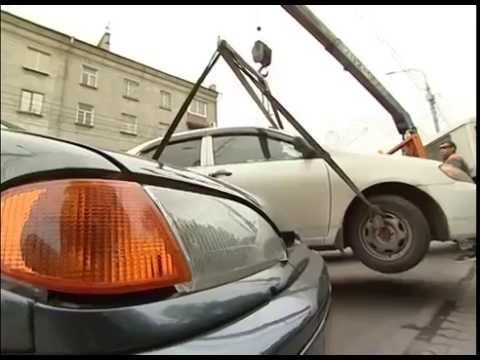 Автомобилистам на заметку, правила эвакуации автомобиля