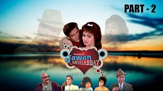 Shammi Kapoor & Asha Parekh Super Hit Romantic Movie
