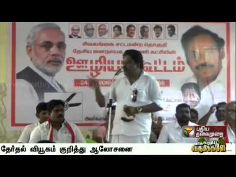 IJK-leaders-introduce-party-candidate-at-Karaikudi