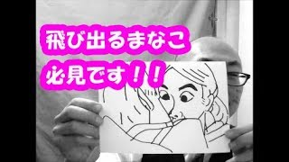 mqdefault - 「私のおじさん」3話感想【4話が待てない!】コメントお待ちしております!!