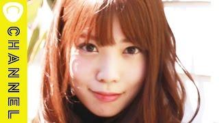 モテ過ぎ注意「メェロメイク」How to make cute face♪ - YouTube