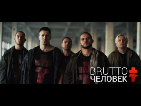 Концерт Brutto: Родны край! в Житомире - 2