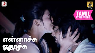 திரிஷா இல்லனா நயன்தாரா - என்னாச்சு ஏதாச்சு தமிழ் பாடல்வரிகள்